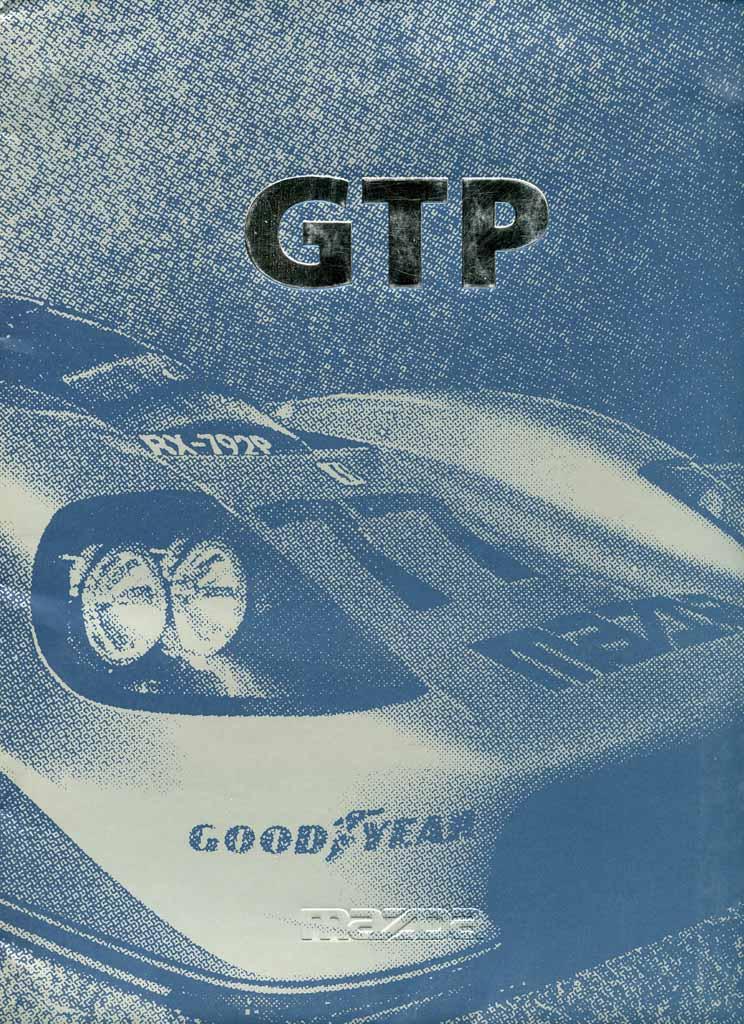 GTP: Mazda's Wailing Wankel: The 1992 RX-792P